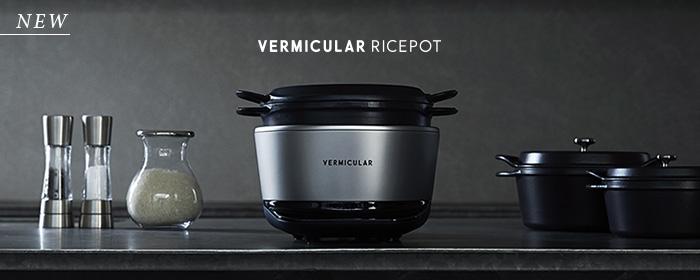 http://shop.vermicular.jp/jp/img/bnr/bnr_toprice1_2.jpg